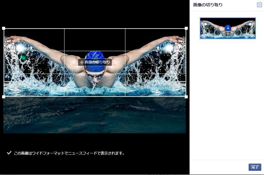 photo_cut